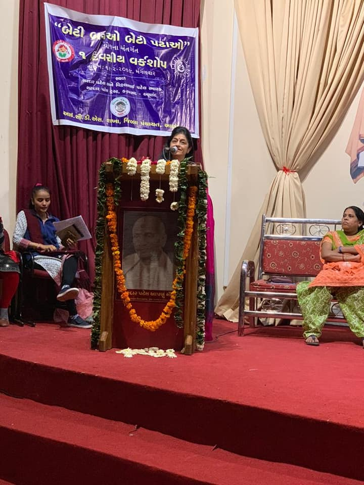 Dr. nayana Patel invited as a chief guest at Sardar Patel & VItthalbhai Patel Smarak, Karamsad